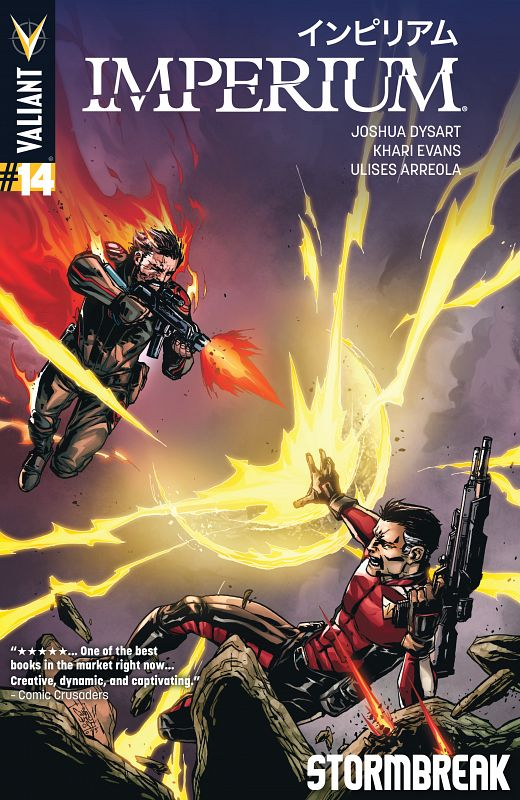 Imperium #1-16 (2015-2016)