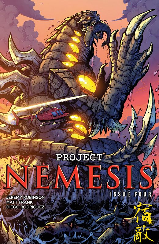 Project Nemesis #1-6 (2015-2016) Complete