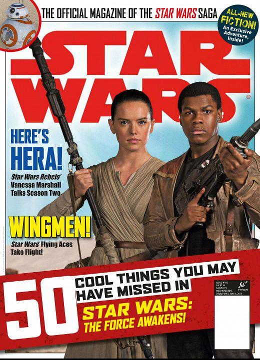 Star Wars Insider (2001-2016)