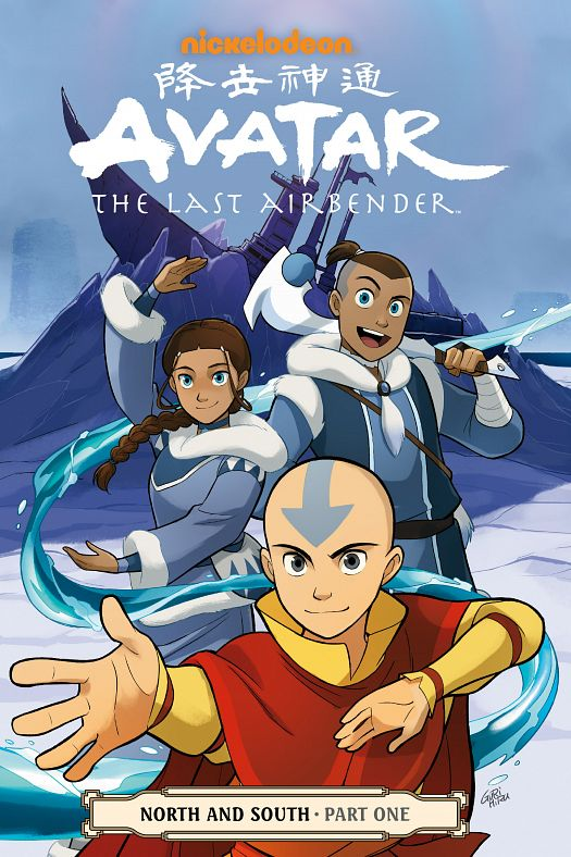 Avatar - The Last Airbender - North and South Part 1-3 (2016-2017) Complete
